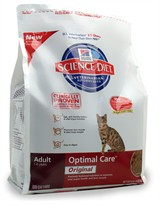 Hill's Science Diet Optima Care Dry Cat Food (8 lbs)
